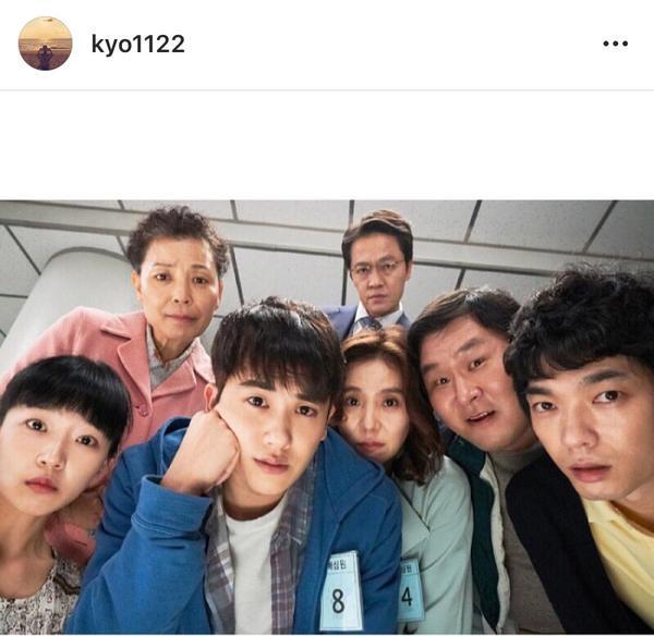 Song Hye Kyo, Park Seo Joon  Im Siwan và nhiều sao ủng hộ phim của Park Hyung Sik ảnh 3