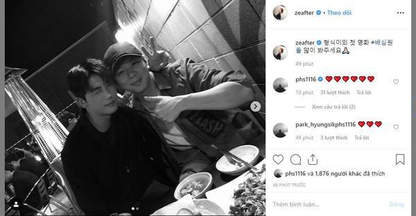 """Moon Joon Young: """"Phim điện ảnh đầu tiên của Hyung Sik #Jurors, mong mọi người xem nhiều vào ạ""""."""