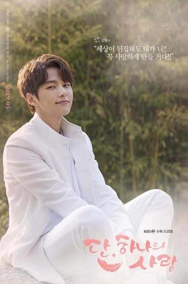 Phim Hàn Quốc cuối tháng 5: 'Chị đẹp mua cơm ngon cho tôi 2' của Han Ji Min và 'Yêu lại từ đầu' của Kim Ha Neul đối đầu ảnh 8
