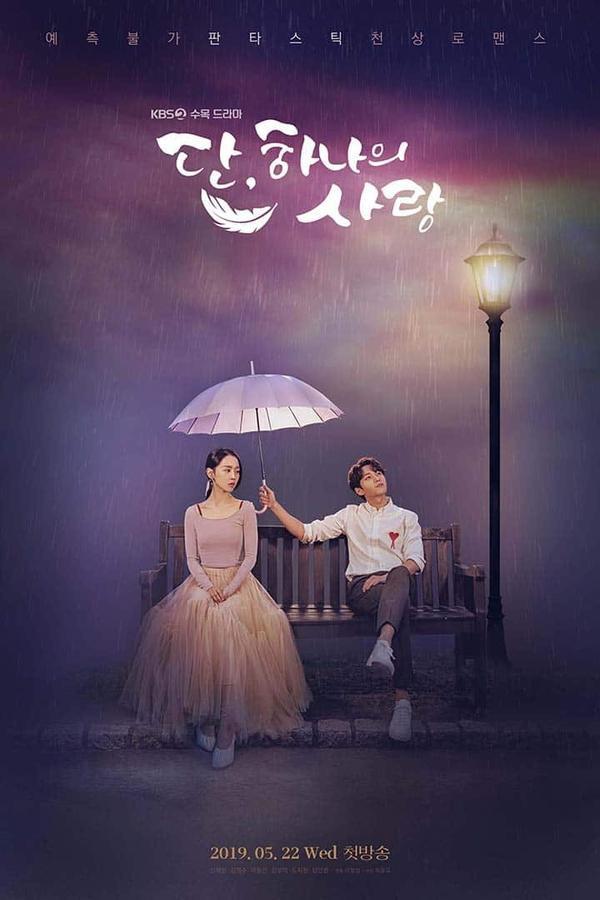Phim Hàn Quốc cuối tháng 5: 'Chị đẹp mua cơm ngon cho tôi 2' của Han Ji Min và 'Yêu lại từ đầu' của Kim Ha Neul đối đầu ảnh 6