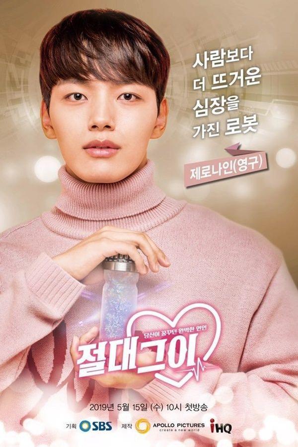 Phim Hàn Quốc cuối tháng 5: 'Chị đẹp mua cơm ngon cho tôi 2' của Han Ji Min và 'Yêu lại từ đầu' của Kim Ha Neul đối đầu ảnh 1