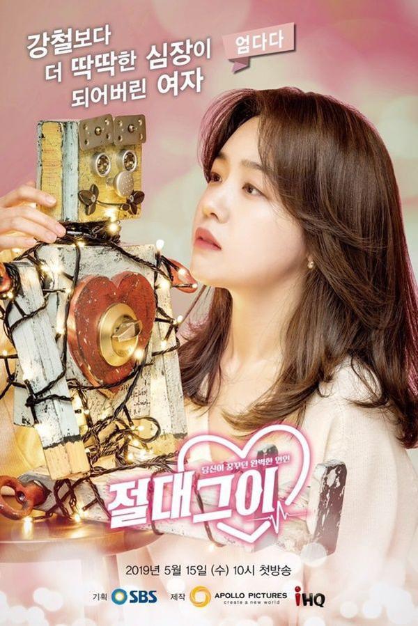 Phim Hàn Quốc cuối tháng 5: 'Chị đẹp mua cơm ngon cho tôi 2' của Han Ji Min và 'Yêu lại từ đầu' của Kim Ha Neul đối đầu ảnh 2