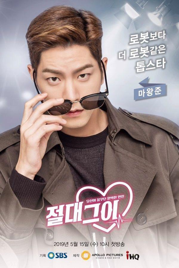 Phim Hàn Quốc cuối tháng 5: 'Chị đẹp mua cơm ngon cho tôi 2' của Han Ji Min và 'Yêu lại từ đầu' của Kim Ha Neul đối đầu ảnh 3