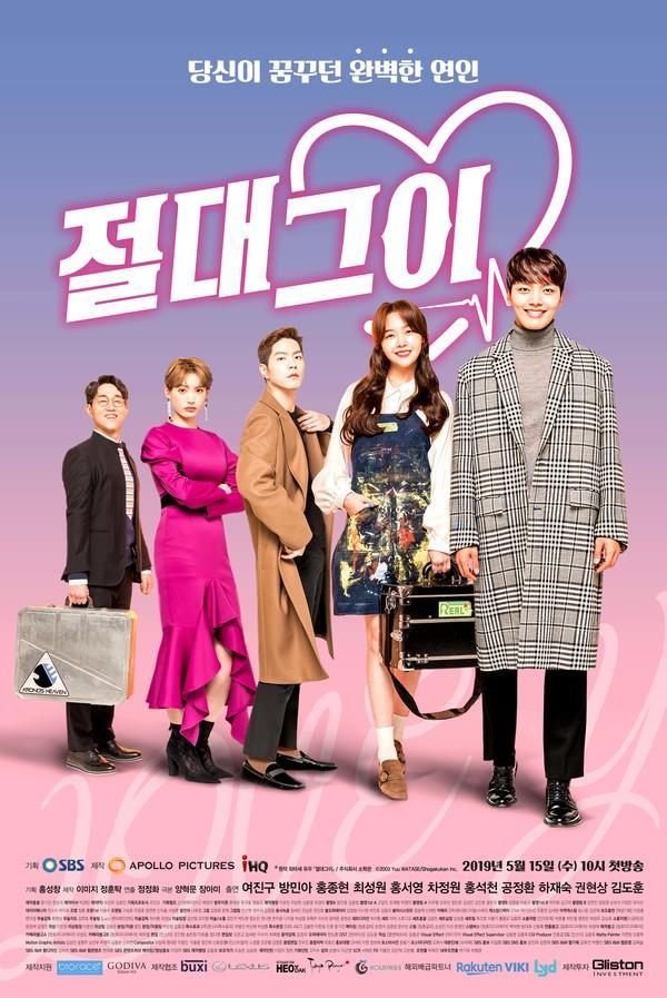 Phim Hàn Quốc cuối tháng 5: 'Chị đẹp mua cơm ngon cho tôi 2' của Han Ji Min và 'Yêu lại từ đầu' của Kim Ha Neul đối đầu ảnh 0
