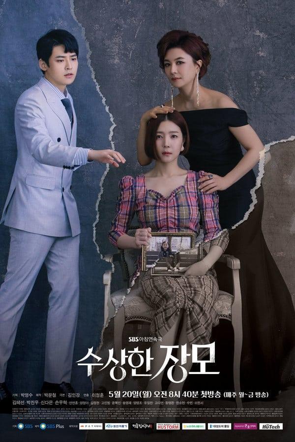 Phim Hàn Quốc cuối tháng 5: 'Chị đẹp mua cơm ngon cho tôi 2' của Han Ji Min và 'Yêu lại từ đầu' của Kim Ha Neul đối đầu ảnh 5