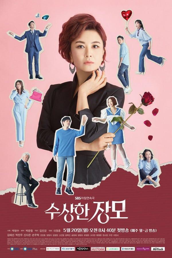Phim Hàn Quốc cuối tháng 5: 'Chị đẹp mua cơm ngon cho tôi 2' của Han Ji Min và 'Yêu lại từ đầu' của Kim Ha Neul đối đầu ảnh 4