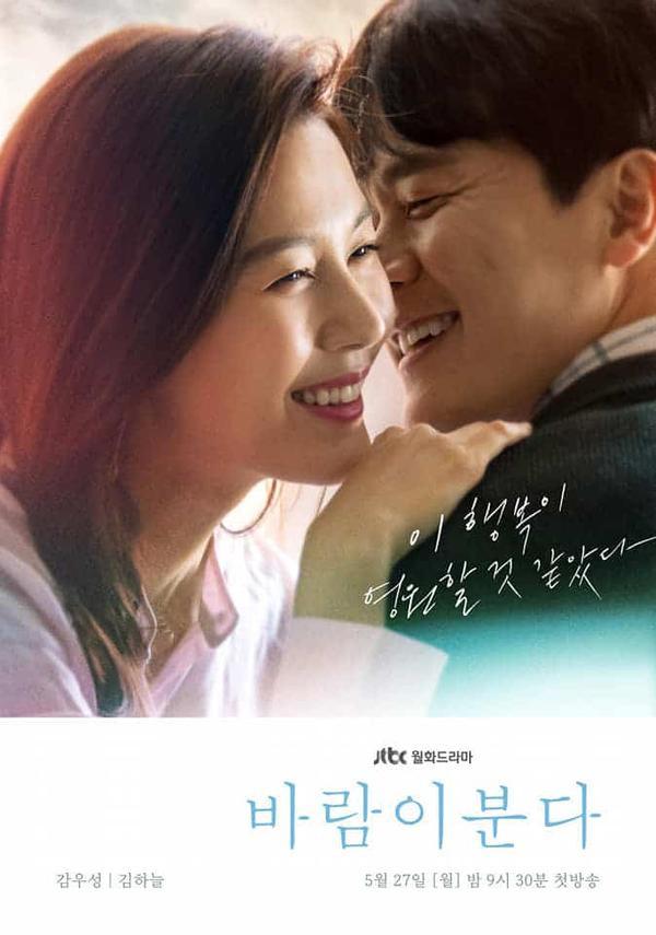 Phim Hàn Quốc cuối tháng 5: 'Chị đẹp mua cơm ngon cho tôi 2' của Han Ji Min và 'Yêu lại từ đầu' của Kim Ha Neul đối đầu ảnh 12