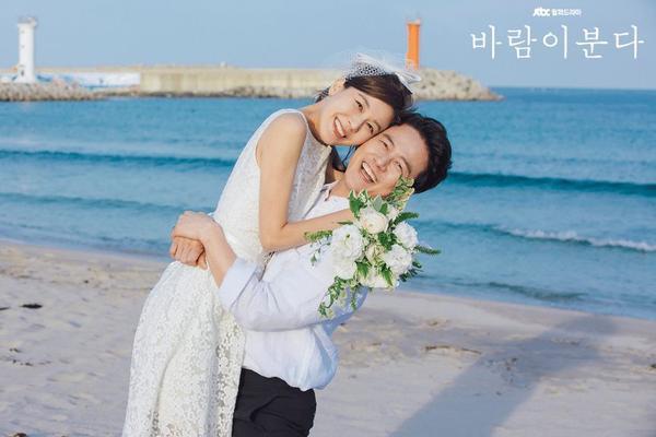 Phim Hàn Quốc cuối tháng 5: 'Chị đẹp mua cơm ngon cho tôi 2' của Han Ji Min và 'Yêu lại từ đầu' của Kim Ha Neul đối đầu ảnh 14