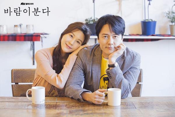 Phim Hàn Quốc cuối tháng 5: 'Chị đẹp mua cơm ngon cho tôi 2' của Han Ji Min và 'Yêu lại từ đầu' của Kim Ha Neul đối đầu ảnh 13