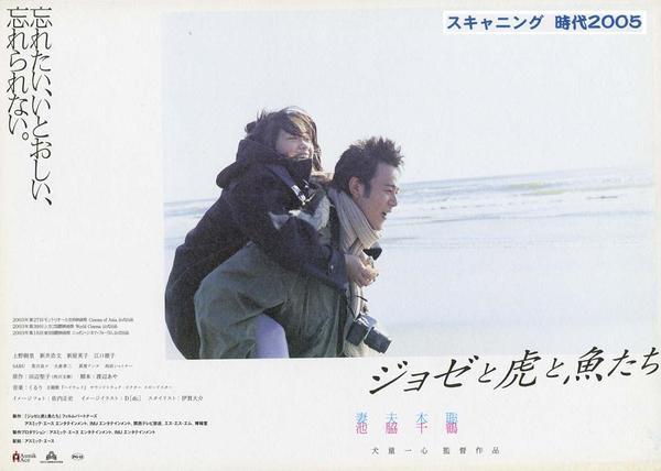 Han Ji Min dự tái hợp cùng Nam Joo Hyuk trong phim lãng mạn được làm lại của Nhật Bản ảnh 1