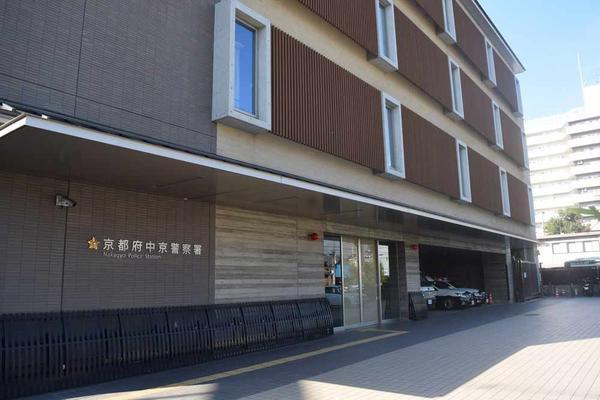 Hiện trường nơi thực tập sinh người Việt gặp tai nạn. Ảnh:kyoto-np.co.jp