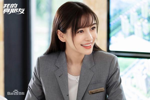 Người bạn chân thật của tôi tung trailer mới: Angelababy liệu có đột phá khi đóng cùng Đặng Luân, Chu Nhất Long? ảnh 4