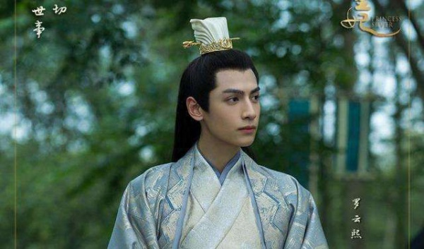 Douban Bạch Phát: La Vân Hi được khen ngợi cả về ngoại hình, diễn xuất lẫn vai diễn ảnh 3