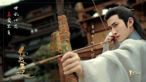 Douban Bạch Phát: La Vân Hi được khen ngợi cả về ngoại hình, diễn xuất lẫn vai diễn ảnh 12