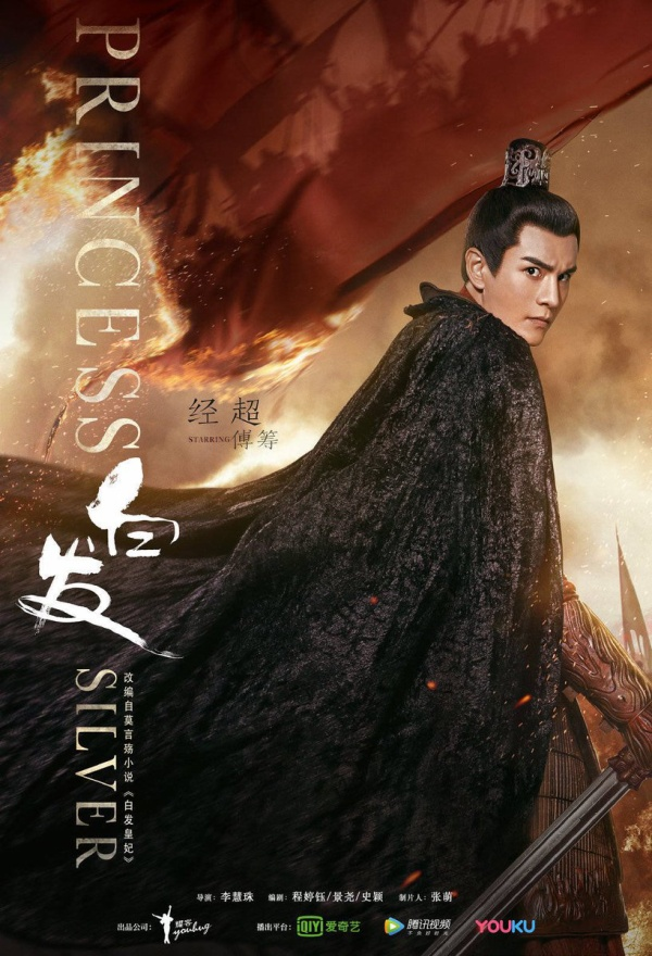 Douban Bạch Phát: La Vân Hi được khen ngợi cả về ngoại hình, diễn xuất lẫn vai diễn ảnh 9