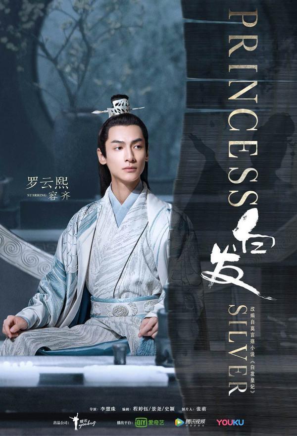 Douban Bạch Phát: La Vân Hi được khen ngợi cả về ngoại hình, diễn xuất lẫn vai diễn ảnh 8