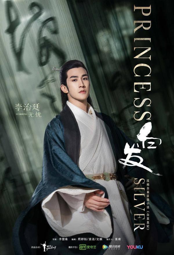 Douban Bạch Phát: La Vân Hi được khen ngợi cả về ngoại hình, diễn xuất lẫn vai diễn ảnh 7