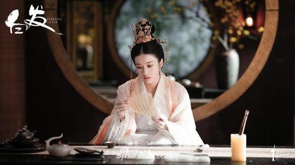 Bạch Phát: La Vân Hi đau lòng gả Trương Tuyết Nghênh, Lý Trị Đình bá khí từ hôn ảnh 1