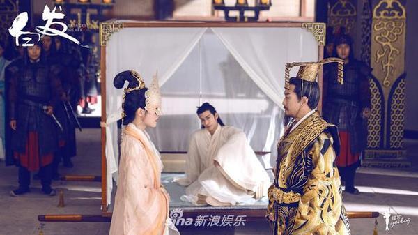 Bạch Phát: La Vân Hi đau lòng gả Trương Tuyết Nghênh, Lý Trị Đình bá khí từ hôn ảnh 6