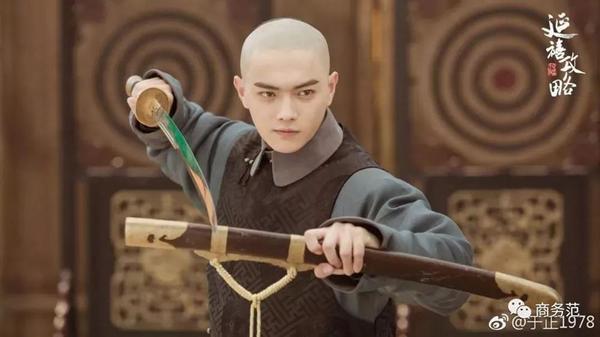Đặng Luân  Chu Nhất Long dẫn đầu trong tứ đại mỹ nam phim cổ trang ảnh 7