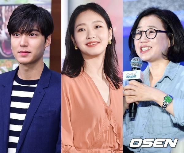 Xác nhận bén duyên cùng Lee Min Ho, Kim Go Eun bị K-net chê bai: Thất bại, tôi bỏ xem Goblin vì cô ấy ảnh 1
