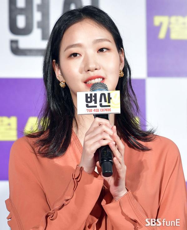Xác nhận bén duyên cùng Lee Min Ho, Kim Go Eun bị K-net chê bai: Thất bại, tôi bỏ xem Goblin vì cô ấy ảnh 0
