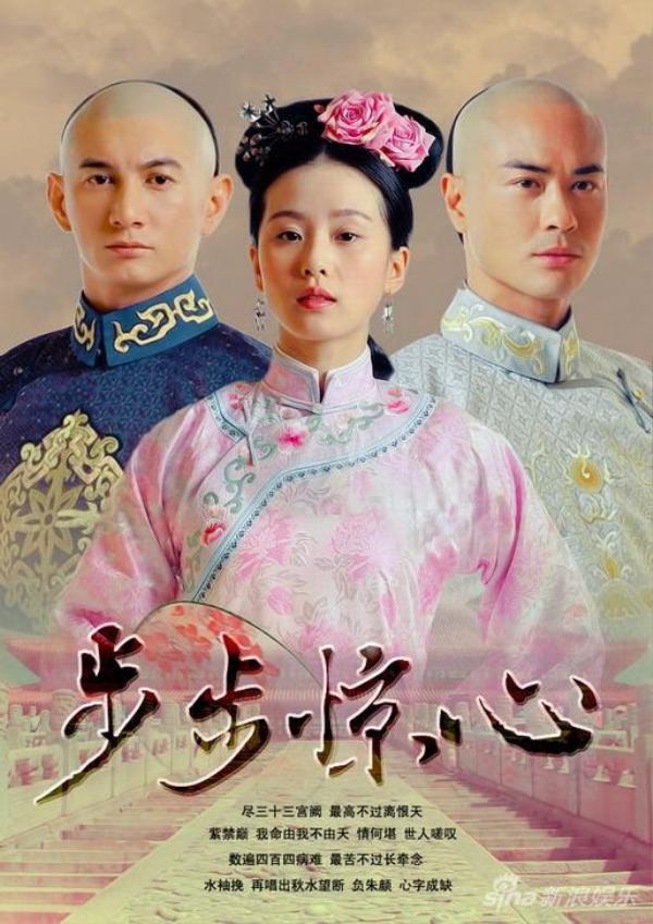 Nhân dịp lễ tình nhân Trung Quốc, điểm danh 5 cặp đôi phim giả tình thật của phim Hoa ngữ ảnh 6