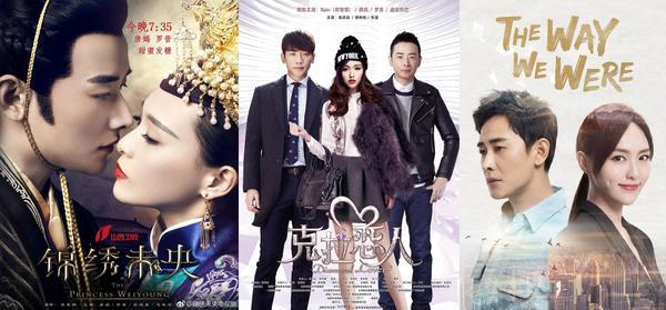 Nhân dịp lễ tình nhân Trung Quốc, điểm danh 5 cặp đôi phim giả tình thật của phim Hoa ngữ ảnh 12