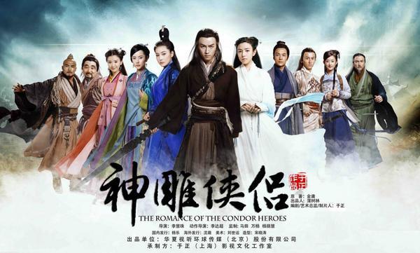 Nhân dịp lễ tình nhân Trung Quốc, điểm danh 5 cặp đôi phim giả tình thật của phim Hoa ngữ ảnh 9