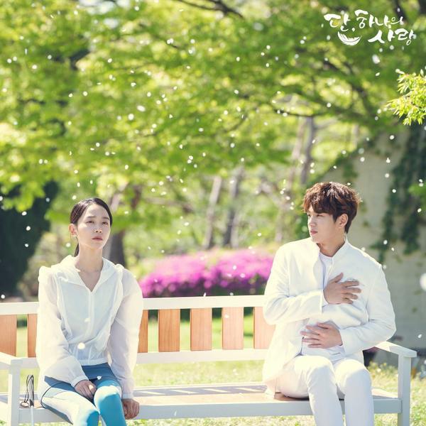 Dan Only Love: Say như điếu đổ trước vẻ đẹp vạn người mê của thiên thần L (Infinite) ảnh 9