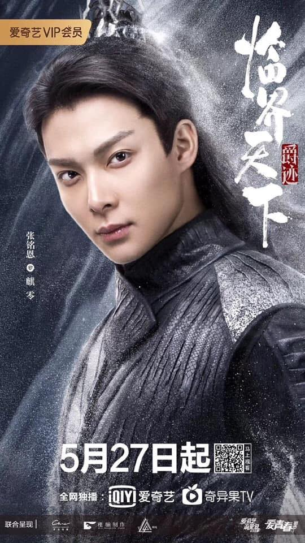 Trương Minh Ân vai Kỳ Linh