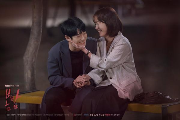 Spring Night: Han Ji Min trả lời câu hỏi so sánh với Son Ye Jin trong Chị đẹp, K-net phản ứng ra sao? ảnh 7