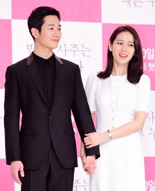 Spring Night: Han Ji Min trả lời câu hỏi so sánh với Son Ye Jin trong Chị đẹp, K-net phản ứng ra sao? ảnh 2