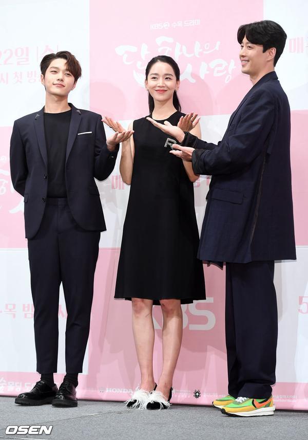 Họp báo Dan Only Love: Shin Hye Sun thùy mị bên L (Infinite) và tài tử Lee Dong Gun ảnh 16
