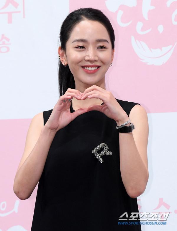 Shin Hye Sun.
