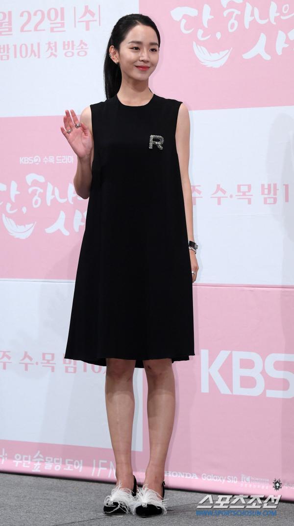 Họp báo Dan Only Love: Shin Hye Sun thùy mị bên L (Infinite) và tài tử Lee Dong Gun ảnh 5