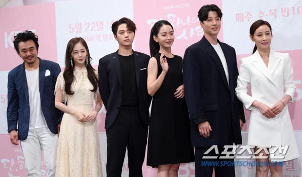 Họp báo Dan Only Love: Shin Hye Sun thùy mị bên L (Infinite) và tài tử Lee Dong Gun ảnh 0