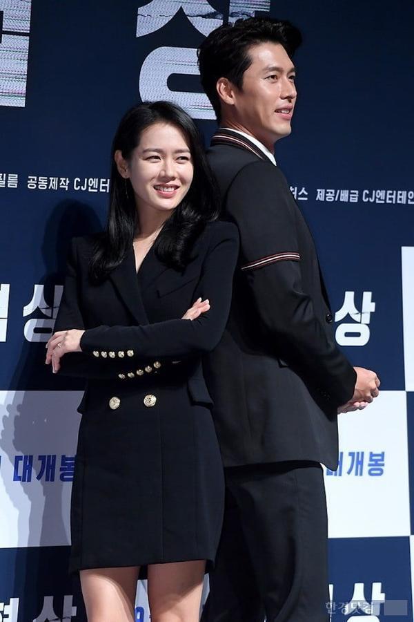 Son Ye Jin  Hyun Bin vào vai nữ thừa kế và quân nhân trong phim của biên kịch Vì sao đưa anh tới ảnh 0