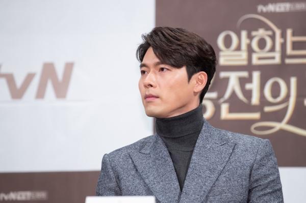 Son Ye Jin  Hyun Bin vào vai nữ thừa kế và quân nhân trong phim của biên kịch Vì sao đưa anh tới ảnh 4