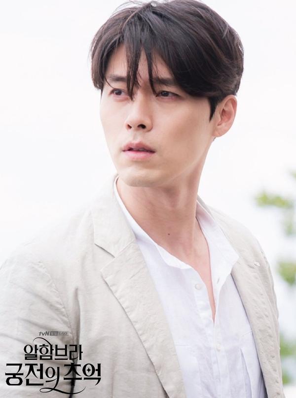 Son Ye Jin  Hyun Bin vào vai nữ thừa kế và quân nhân trong phim của biên kịch Vì sao đưa anh tới ảnh 2