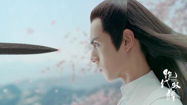 Tuyệt đại song kiêu tiếp tục đăng teaser, Hồ Nhất Thiên  Trần Triết Viễn quyết chiến một phen ảnh 1