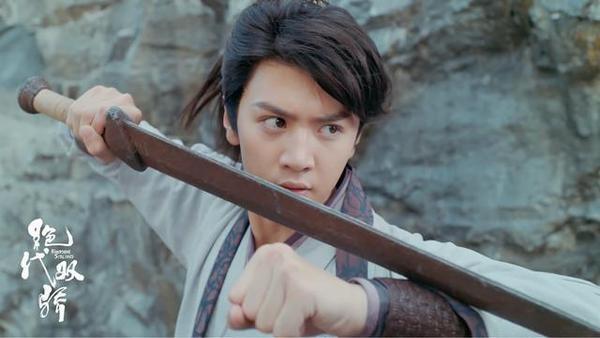 Tuyệt đại song kiêu tiếp tục đăng teaser, Hồ Nhất Thiên  Trần Triết Viễn quyết chiến một phen ảnh 2