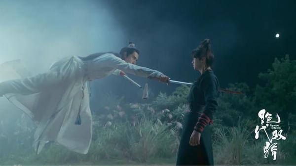Tuyệt đại song kiêu tiếp tục đăng teaser, Hồ Nhất Thiên  Trần Triết Viễn quyết chiến một phen ảnh 3