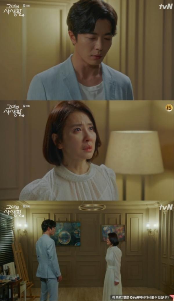 Rating 22/05: Phim của Shin Hye Sun  L (Infinite) bỏ xa Han Ji Min và Park Min Young ảnh 6