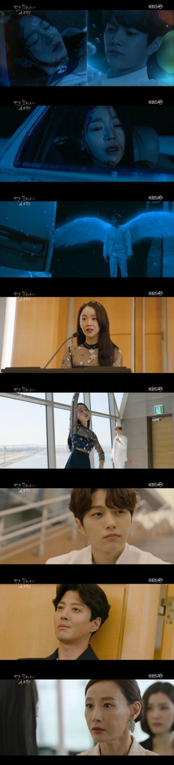 Rating 22/05: Phim của Shin Hye Sun  L (Infinite) bỏ xa Han Ji Min và Park Min Young ảnh 0