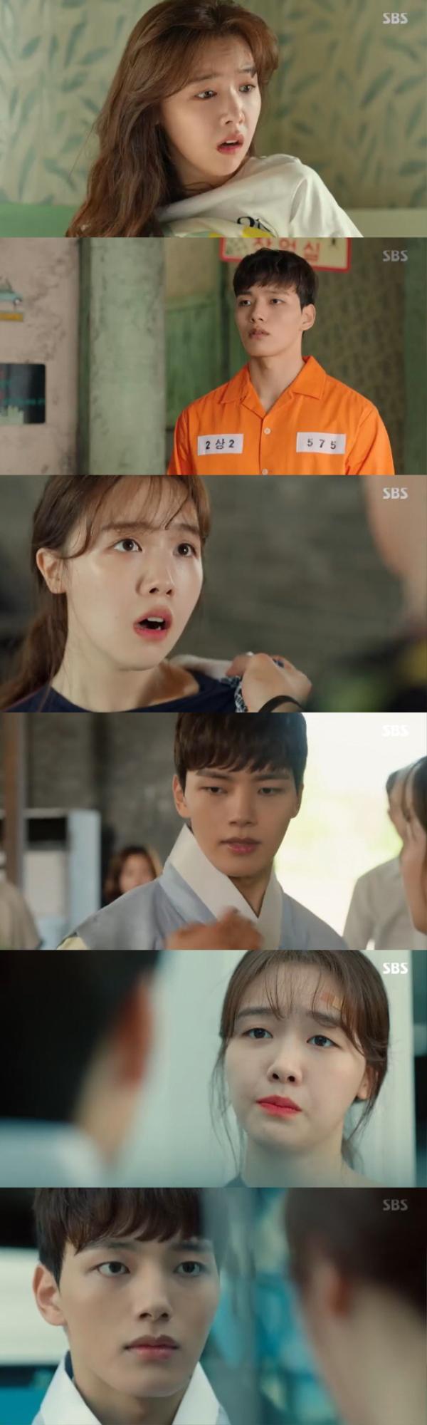 Rating 22/05: Phim của Shin Hye Sun  L (Infinite) bỏ xa Han Ji Min và Park Min Young ảnh 5