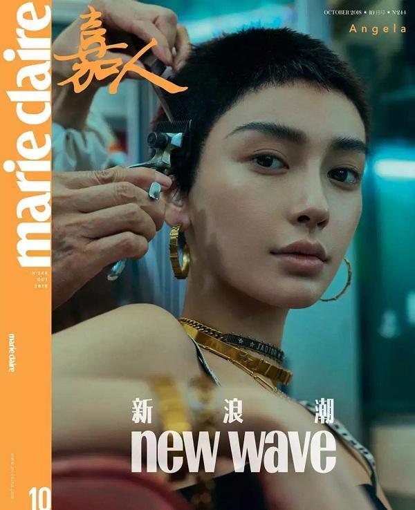 """Nữ thần nhan sắc"""" Hoa ngữ Angelababy trông vẫn vô cùng xinh đẹp trong kiểu tóc cắt nham nhở"""