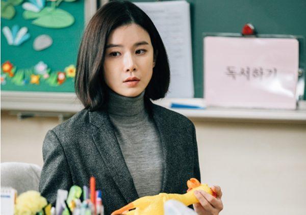 Lee Bo Young có ghen khi Ji Sung cảm ơn quà của Han Ji Min với lời nhắn: Anh nhớ em? ảnh 7
