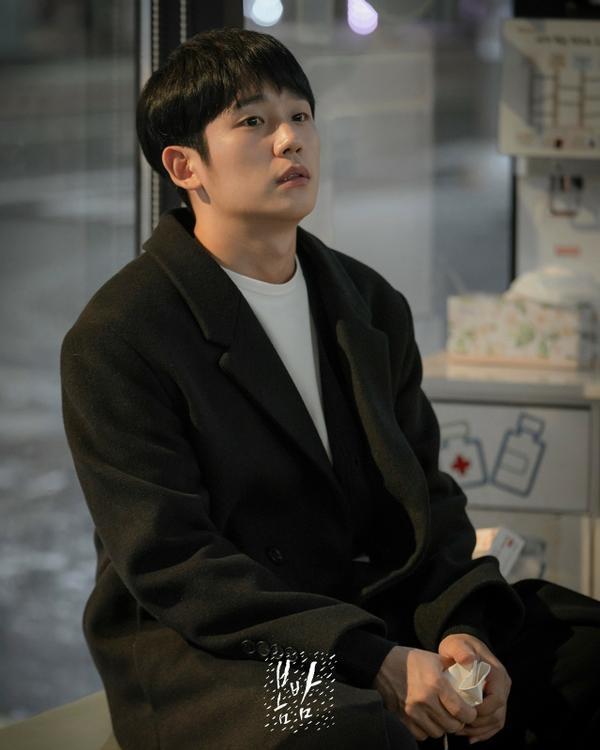 K-net nói gì về Đêm xuân của Han Ji Min và Jung Hae In, liệu có giống Chị đẹp mua cơm ngon cho tôi? ảnh 3