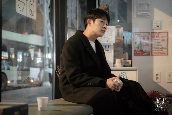 Thành thật ngay từ đầu. Jung In nói rằng cô đã có bạn trai. Ji Ho tiết lộ anh đã có cậu con trai 6 tuổi.